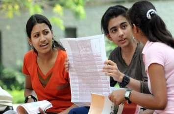 एबीवीपी की मांग- स्कूल व कॉलज में अटैंडेंस के दौरान स्टूडेंट बोलें- जय भारत, जय हिंद
