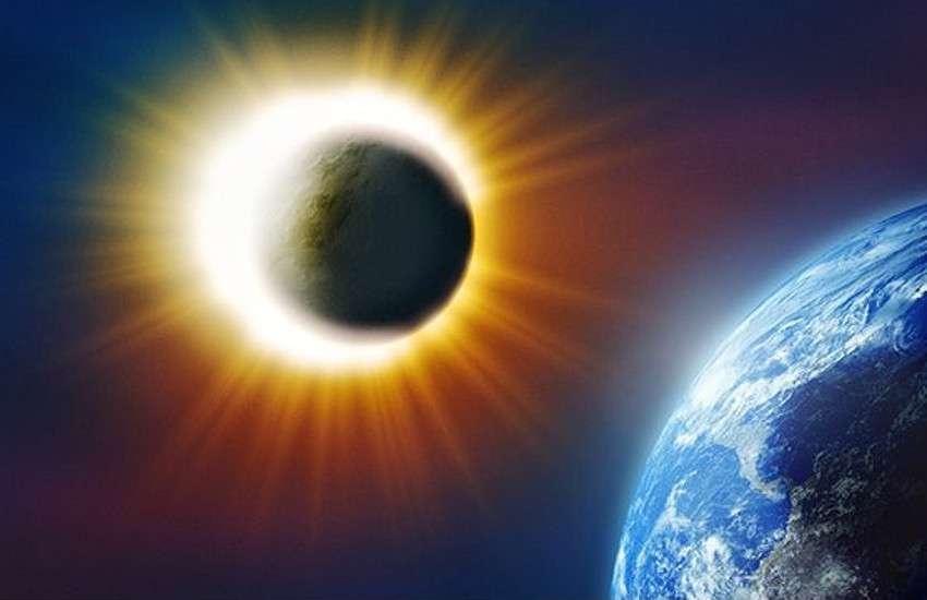 surya grahan 2019: सूर्यग्रहण खत्म होते ही करें ये आसान सा उपाय, कभी नहीं होगी पैसों की कमी