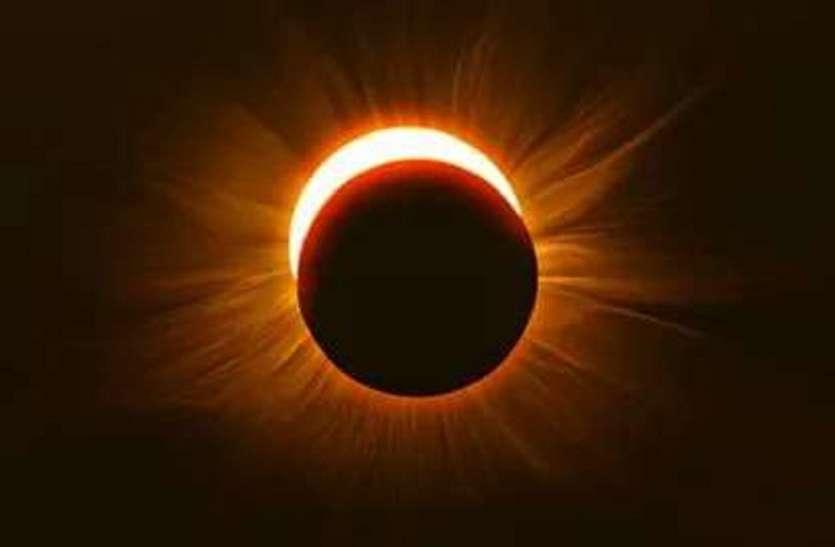 Solar Eclipse,nari