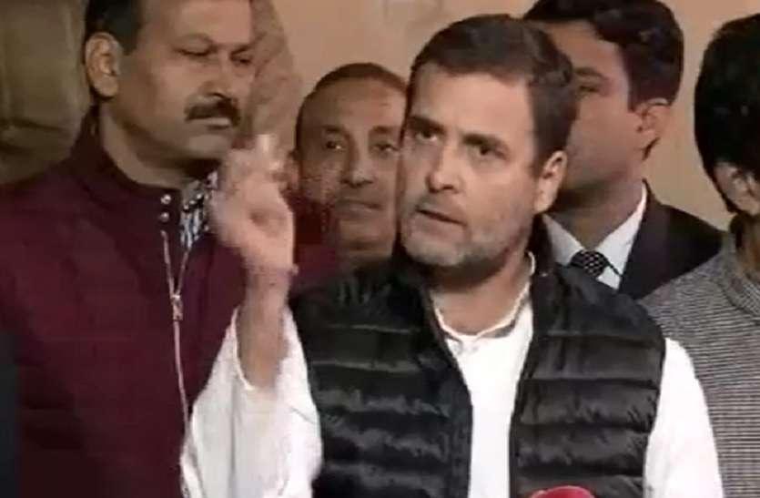 VIDEO - राफेल पर राहुल: संसद में सवाल पर रक्षामंत्री ने किया ड्रामा और भागी, पीएम मोदी पर लगाया यह आरोप, देखें..