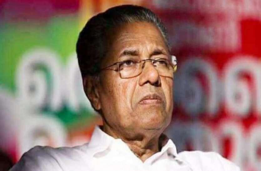 CM Pinarayi Vijayan says CAB is unconstitutional, Kerala will not ...