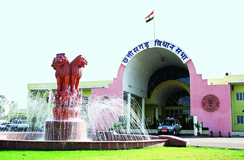 बारदाने पर सदन में हंगामा: नेता प्रतिपक्ष बोले- बारदाने को लेकर भ्रम फैला रही थी सरकार, CM ने यूं दिया जवाब