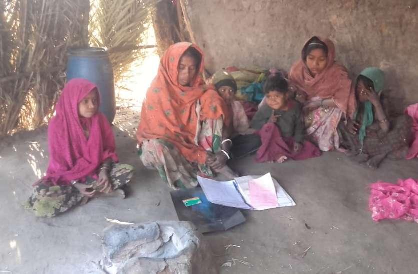 आठ बच्चों का जिम्मा, फाकाकशी और पहाड़ सी जिंदगी