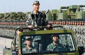 चीनी राष्ट्रपति शी जिनपिंग का आह्वान, लड़ाई के लिए तैयार रहें सेनाएं