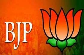 मुस्लिम मतदाताओं को जोड़ने के लिए भाजपा का अभियान शुरू,, जानिए किन सीटों पर रहेगा ज्यादा जोर