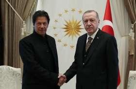 Photo Gallery: तुर्की के राष्ट्रपति एर्दोगन से मिले इमरान खान