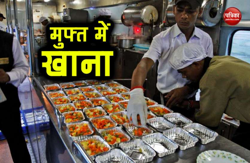 Get Free Meal During Train Journey If You Do Not Get Receipt