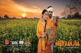 """""""हीर-रांझा"""" लिखेंगे भारत-पाकिस्तान में नए रिश्तों की इबारत, यूपी के इस नबाब ने की पहल"""