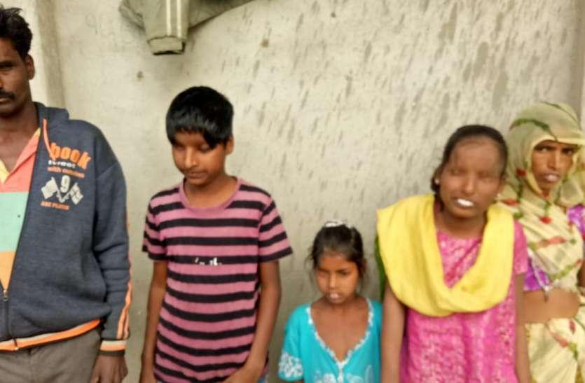खबर का असर...नेत्रहीन परिवार की सुध लेने पहुंचा महकमा, एक बच्चे के पेंशन हाथों-हाथ जारी