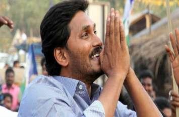 हैदराबाद हाईकोर्ट ने CM चंद्रबाबू को दिया झटका, NIA करेगी जगनमोहन रेड्डी पर हमले की जांच