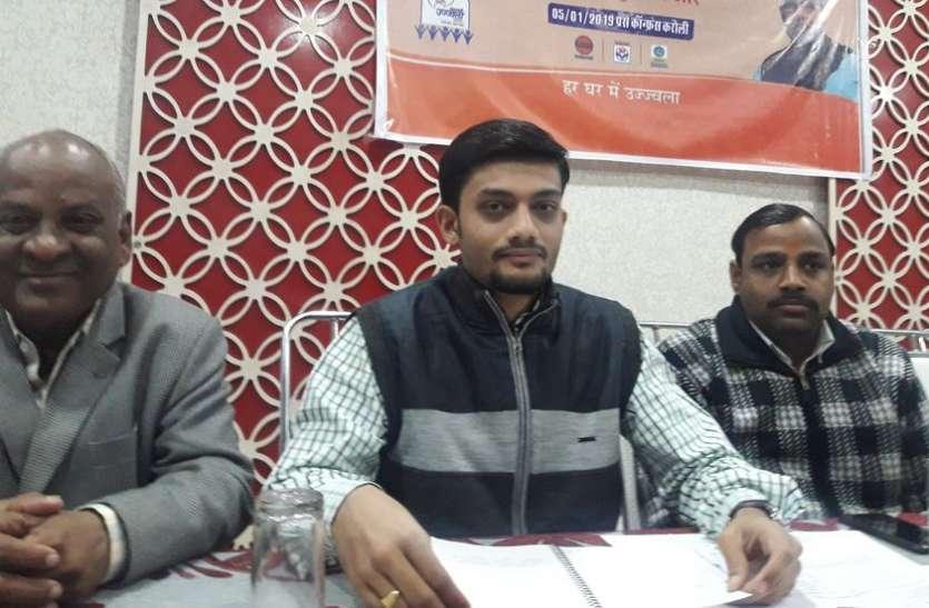 करौली जिले में उज्जवला में सवा लाख गैस कनेक्शन जारी