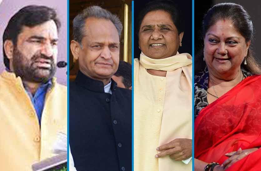पांच लोकसभा सीट पर थर्ड फ्रंट का पेंच, विधानसभा चुनाव के नतीजे भाजपा और कांग्रेस के लिए चिंताजनक