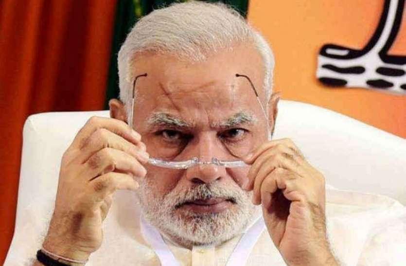 राहुल के संसदीय क्षेत्र में कैंसिल हुआ पीएम मोदी का प्रोगाम, कांग्रेस ने कहा इस डर से नहीं आ रहे चौकीदार