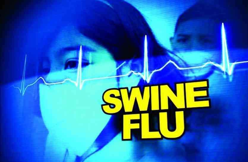 नेहड़ के बाद अब सांचौर में मिले दो स्वााइन फ्लू के दो रोगी
