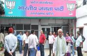भाजपा नेता संजय कुमार पर लगा यौन उत्पीड़न का आरोप, मुकदमा दर्ज
