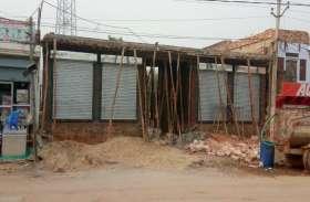 शीतकालीन छुट्टियों में बाहर गया था परिवार, भूमाफियाओं ने खाली भू-खंड पर खड़ा कर दिया अवैध निर्माण