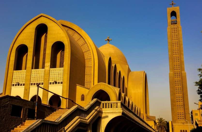मिस्र: चर्च के बाहर बम डिफ्यूज करते हुए एक पुलिसकर्मी की मौत, बैग में छिपाकर रखा था विस्फोटक