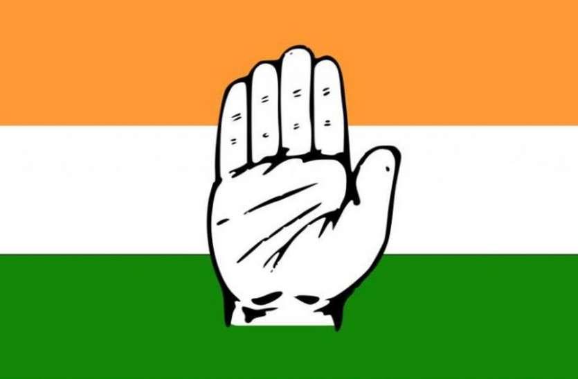 हार के बावजूद आभार मान रहे कांग्रेस प्रत्याशी