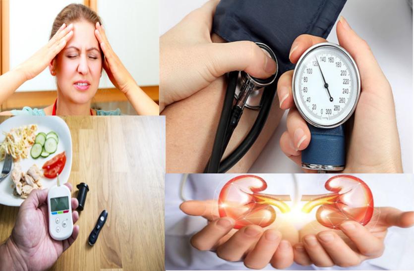 Health Tips : ब्लड प्रेशर की बीमारी से पाना चाहते हैं निजात तो जरूर पढ़ें ये खबर