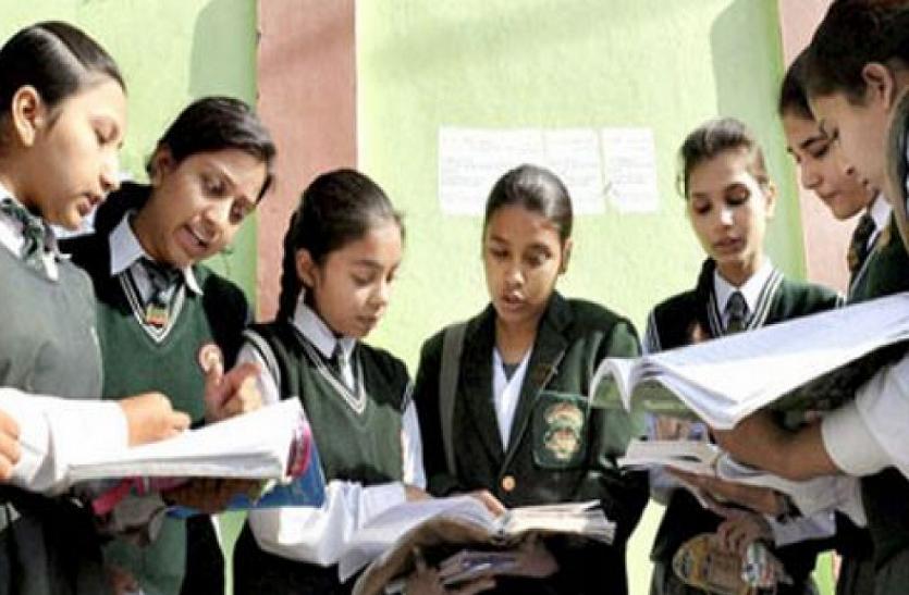 बेटियों को इंजीनियरिंग से जोडऩे के लिए सीबीएसई देगी स्टडी मटीरियल