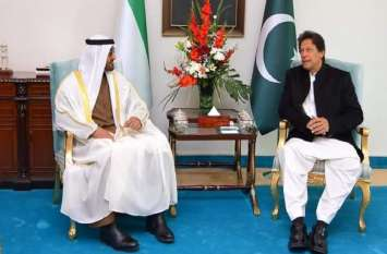 पाक पीएम इमरान खान से मिले अबू धाबी के क्राउन प्रिंस, द्विपक्षीय संबंधों पर हुई चर्चा