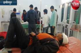 उत्तर प्रदेश परिवहन निगम की बस ने तीन छात्रों को रौंदा, एक की मौत, मचा कोहराम
