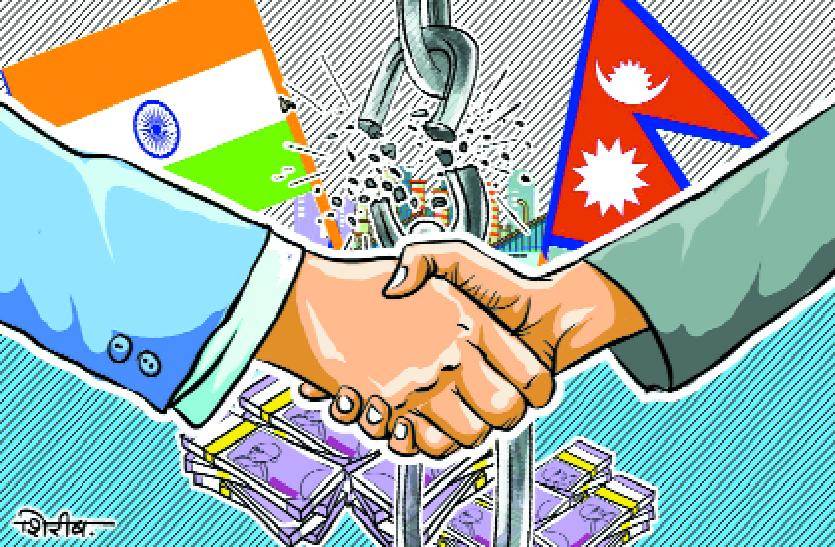 भारत-नेपाल रिश्तों पर नोटबंदी की छाया