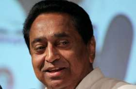 कमलनाथ ने कहा युवाओं को रोजगार देना सबसे बड़ी चुनौती