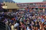 ब्रिटेन सरकार ने अपने लोगों को किया आगाह, केरल में हिंसक प्रदर्शनों से दूर रहने को कहा