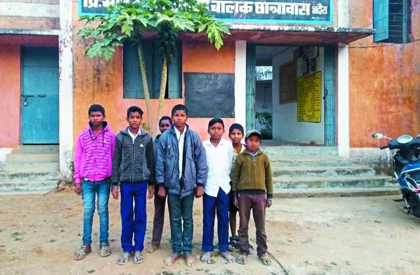 50 सीटर छात्रावास में महज दर्जनभर छात्र, फर्जी उपस्थिति दिखाकर बजट का कर रहे बंदरबांट