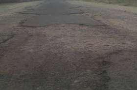 28 करोड़ रुपये के सड़कों के प्रोजेक्ट पर लगा ठेकेदारों की लेटलतीफी का ग्रहण