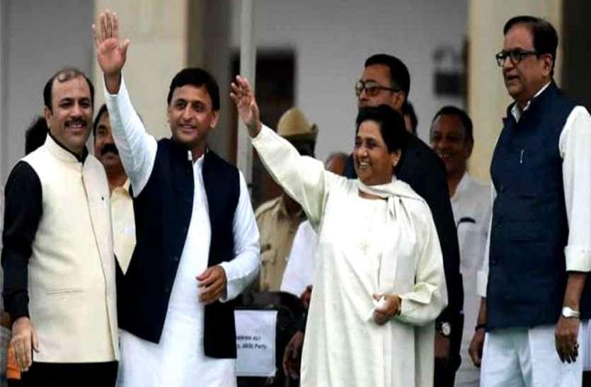 सपा-बसपा गठबंधन : जानिए रुहेलखंड में कौन कहाँ से लड़ सकता है लोकसभा चुनाव