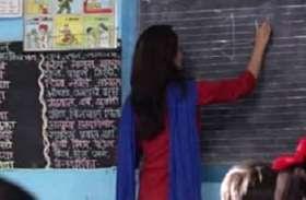 अतिथि शिक्षक के नियमितीकरण पर मंत्री ने दिया ये जवाब