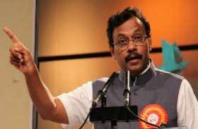 महाराष्ट्र: एक छात्र के सवाल से आगबबूला हो गए शिक्षामंत्री, गिरफ्तारी का दिया आदेश