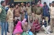 राजस्थान में यहां बैंक आएं तो संभलकर, रूपए निकलवाने वालों को इस ट्रिक से कंगाल कर देता है ये महिला गिरोह