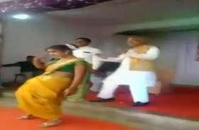 Video: जब गाने पर झूमने लगे ये सांसद, युवती के साथ स्टेज पर किया जमकर डांस