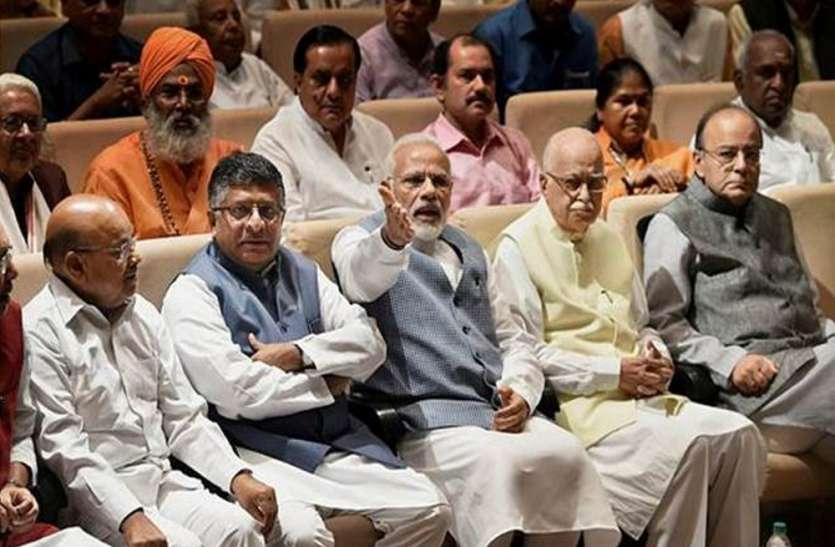 31 को आएंगे पीएम नरेंद्र मोदी, उससे पहले ही इस विधायक ने उनके नाम पर कर दिया ये बड़ा काम