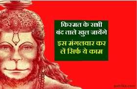 Hanuman Mantra In Hindi For Success Hindi News, Hanuman