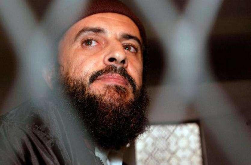 युद्धपोत यूएसएस कोल पर हमले के आरोपी जमाल अल-बदावी की मौत