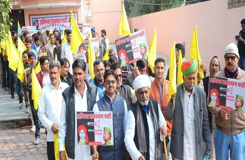 किसानों, व्यापारियों, मजदूरों, महिलाओं व युवाओं के हितों की लड़ाई लड़ेगी पार्टी