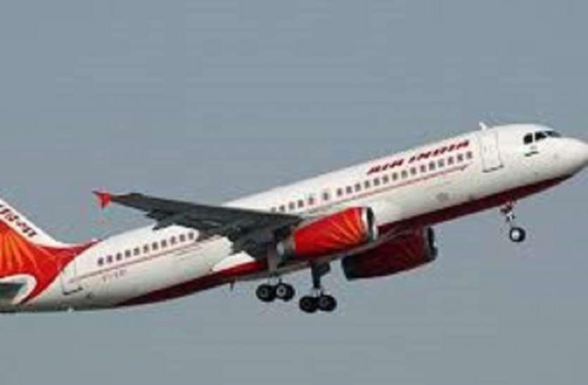 देर रात को आपातकालीन स्थिति में उतरा एयर इंडिया का विमान