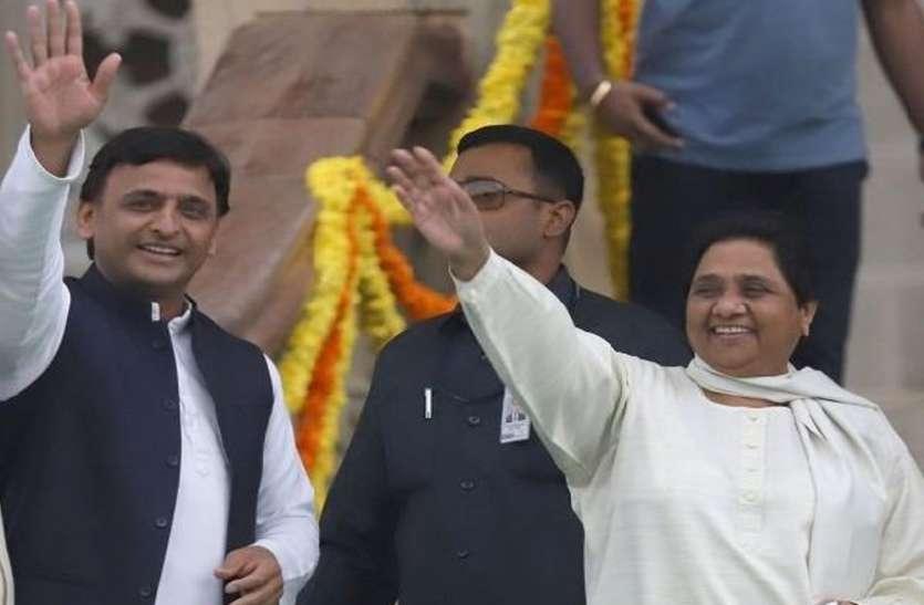 लोकसभा चुनाव 2019 : इस वीआईपी सीट पर यह होंगे गठबंधन के प्रत्याशी! बीजेपी के सामने गढ़ बचाना बड़ी चुनौती