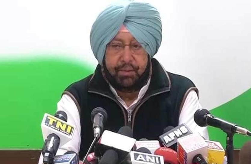 पंजाब में कांग्रेस को आम आदमी पार्टी से गठबंधन की जरूरत नहीं-अमरिंदर सिंह