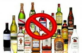 मिज़ोरम में शराब पर पूर्ण प्रतिबंध