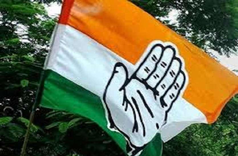 Lok Sabha Elections 2019: बारां-झालावाड़ सीट के लिए कांग्रेस बनाएगी विशेष रणनीति