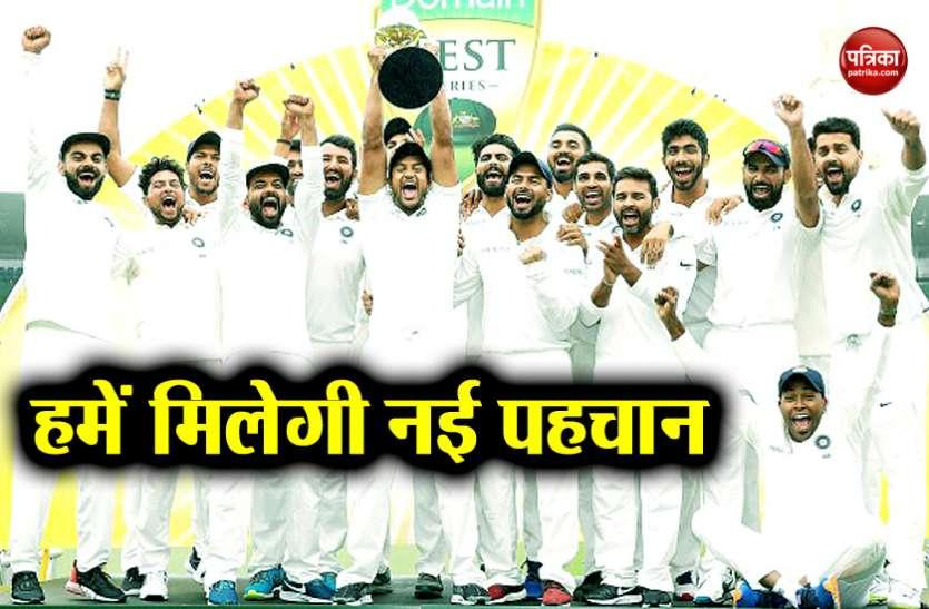 AUS vs IND : जीत के बाद बोले कप्तान कोहली,  ये मेरी कप्तानी की सबसे बड़ी जीत, टीम को मिलेगी एक नई पहचान