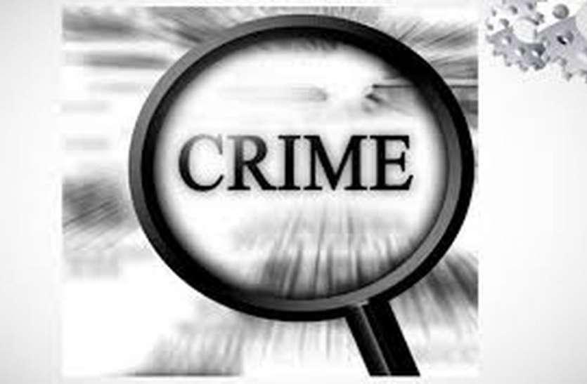 छेडख़ानी का आरोपी शिक्षक पुलिस पकड़ से दूर