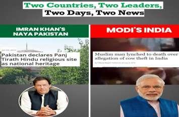 इमरान खान की पार्टी ने साधा पीएम मोदी पर निशाना, कहा- पाकिस्तान हर मामले में भारत से बेहतर