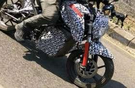 टेस्टिंग के दौरान दिखी भारत की पहली इलेक्ट्रिक मोटरसाइकिल की झलक, इसी साल होगी लॉन्च