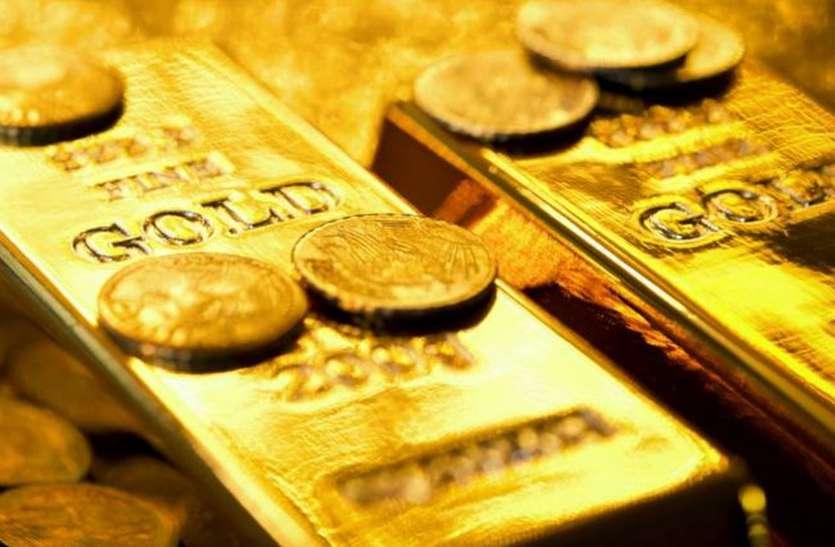 बड़ी खबर : सोना सस्ता करने की कवायद, जल्द हो सकता है फैसला